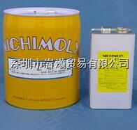 MP-40S Oil,润滑油,日本DAIZO MP-40S Oil