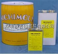 MC Oil,机油添加剂,日本DAIZO MC Oil