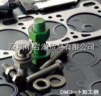 DM-671GR,热硬化型樹脂,日本DAIZO DM-671GR