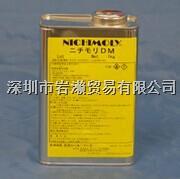 DM-1730X,潤滑劑,日本DAIZO DM-1730X