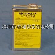DM-1750X,润滑剂,日本DAIZO DM-1750X