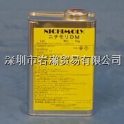 DM-2800XB,潤滑劑,日本DAIZO DM-2800XB