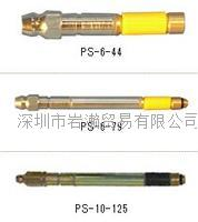 PS-6-44,高壓樹脂注入頭,株式會社GNS PS-6-44