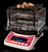 GKS-3000,金属测定器,ALGAMIRAGE株式会社 GKS-3000