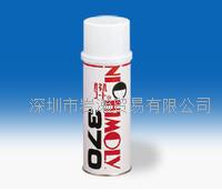 日本NICHIMOLY,N-730  驾驶室清洗剂 N-730