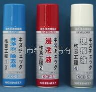 日本NICHIMOLY,KCC-S KCC-S