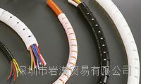 ST-02EXPE配线保护管,NIREI仁礼 ST-02EXPE