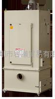 汎用集尘机 HM-2000