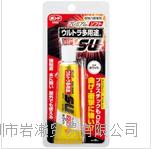 konishi/中国总代理,小西#05143,#05143企鹅体育平台现货供应 konishi/小西胶水:化工用品,粘接作用,#05143