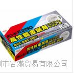 konishi/中国总代理,小西#04869,#04869企鹅体育平台现货供应 konishi/小西胶水:化工用品,粘接作用,#04869