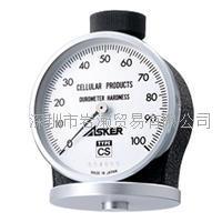 Asker奥斯卡,CS型硬度计 CS型硬度计