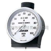 Asker奥斯卡,JA型硬度计 JA型硬度计