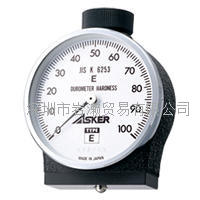 Asker奥斯卡,E型硬度计 E型硬度计