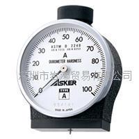 Asker奥斯卡,A型硬度计 A型硬度计