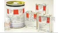 Seal-glo 602MCF Seal-glo 602MCF、Seal-glo 系列高品質三防漆
