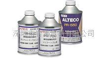 ALTECO安特固 难粘接的材料用胶水ALTECO安特固アルテコ株式会社