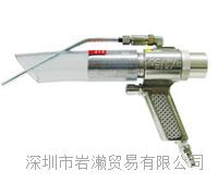 W301-Ⅱ真空吸尘器,OSAWA日本大泽 大泽OSAWA