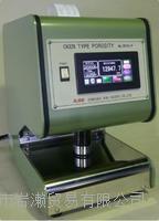 王研式透气仪/锂电隔膜测试仪KRK熊谷理机