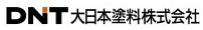 DNT大日本涂料株式会社