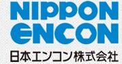 日本エンコン株式会社