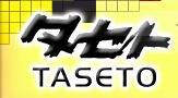 TASETOタセト株式会社