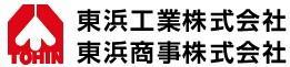 TOHIN東浜工業株式会社
