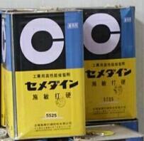 化学用品·点胶设备