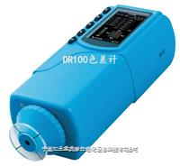 DR100经济型色差仪
