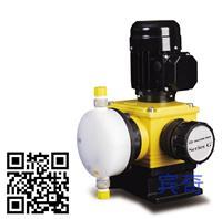 GMA系列机械隔膜计量泵 GMA系列