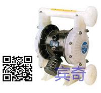 德國弗爾德氣動隔膜泵 VA25