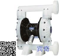 VA50系列塑料氣動隔膜泵 VA50
