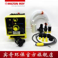 LMI  B系列电磁驱动隔膜计量泵