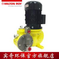 RT系列液壓隔膜計量泵