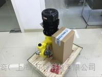 MROY系列液压隔膜计量泵