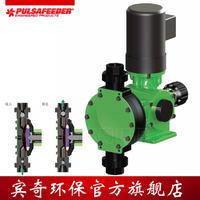 GLM DM5-6系列機械隔膜計量泵