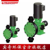GLM DM5-6系列机械隔膜计量泵