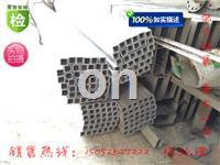 304不锈钢方管厂家直销**304不锈钢方管戴南不锈钢方管质优价廉