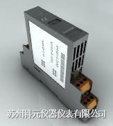KY系列信号隔离器 KY