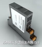 PT1000温度变送器 KY