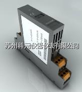 电阻信号分配器 KY