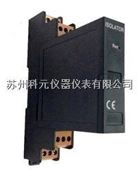 频率0~20Hz信号变送器 KY