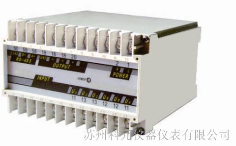 GPAX三组合交流电流变送器