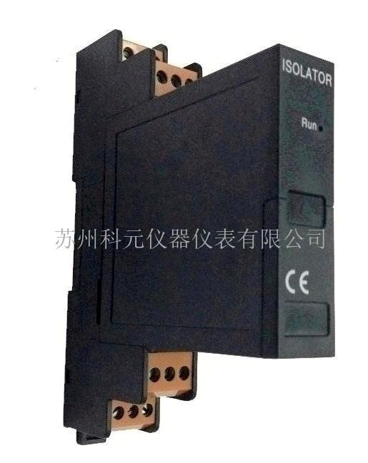 电流信号分配器(一分二,一分三,一分四)