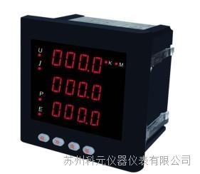 交流电流电压组合表