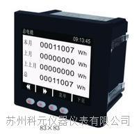 三相电力仪表