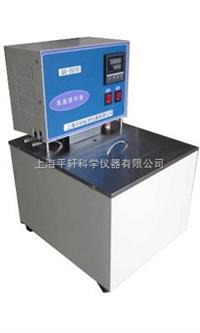 高温恒温循环泵 GX-2010
