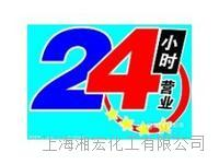 欢迎访问*---*北京万和煤气灶官方网站全国各点售后服务咨询电话欢迎您?