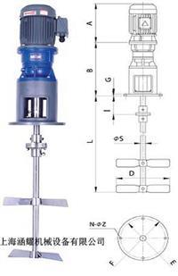 液体搅拌机 E型