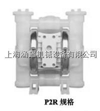 威尔顿塑料气动泵 P2规格