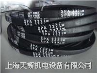 SPA732LW進口耐高溫三角帶(防油窄型帶) SPA732LW